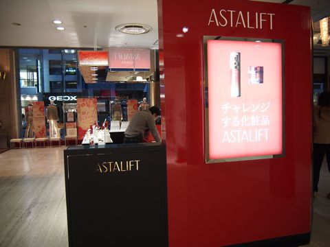 1階の化粧品売り場がどーんと「チャレンジする化粧品」(いわゆる年齢化粧品)なあたりで、一般のデパートとの一線の画し具合がわかっていただけるかとおもう。