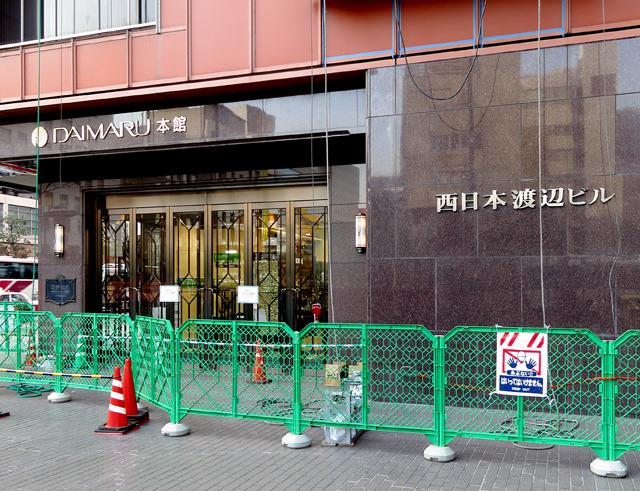 たとえばこういうこと。天神の大丸の建物の名前は「西日本渡辺ビル」なのだが、ふつうそうは呼ばれない。