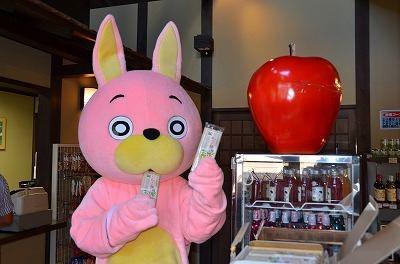 桃色ウサヒ。かわいい…よね!?