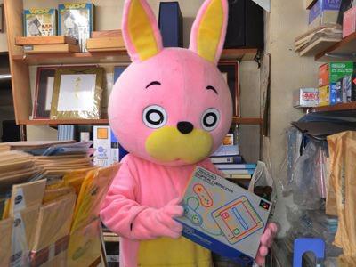 現在、ウサヒのいる山形県朝日町の文具屋さんには、スーファミが普通に売っているらしい…。