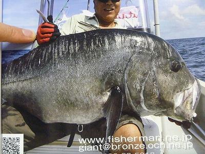 アジなのに大きい!釣り具メーカーの広告写真に使用されていたロウニンアジ、またの名をGT。