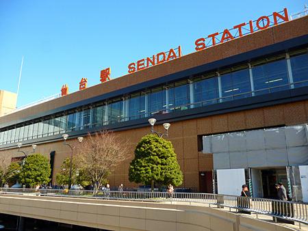 決戦の舞台は杜の都、仙台