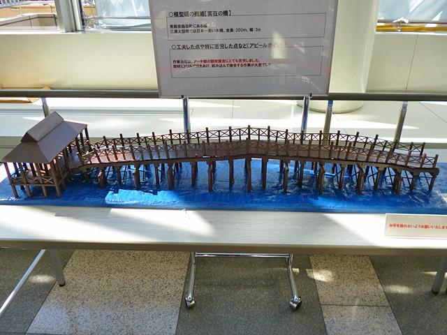 作品名「鶴の舞橋」宮城県古川工業高等学校