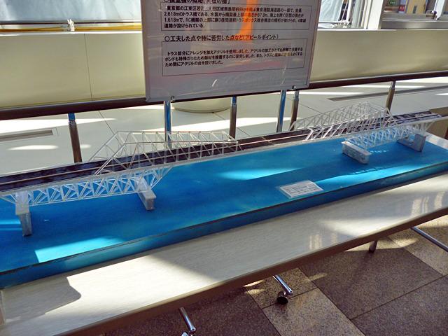 作品名「東京ゲートブリッジ」宮城県石巻工業高等学校