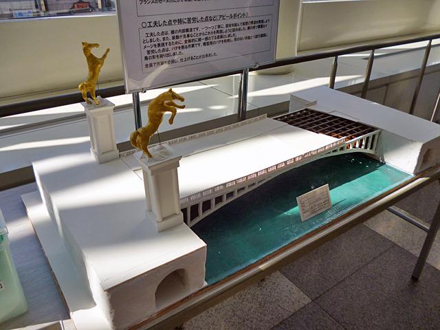 作品名「アレクサンドル3世橋」宮城県迫桜高等学校