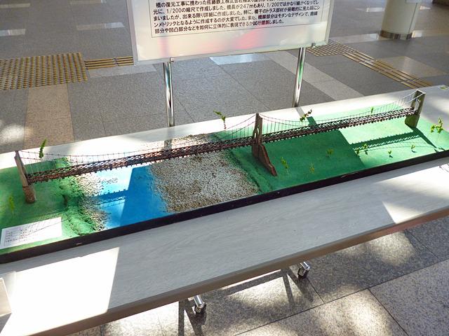 作品名「桃介橋」青森県立青森工業高等学校