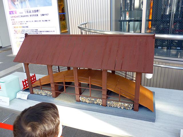 作品名「下馬橋(太鼓橋)」山形県立米沢工業高等学校