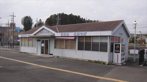 駅前の食堂も閉店していた