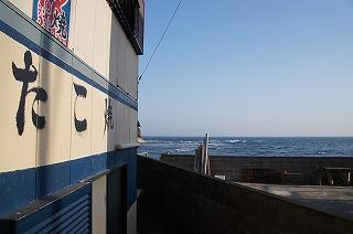 海もすぐそば