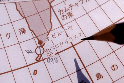 セベロクリリスク 西 風力3 晴れ 998hPa -2℃