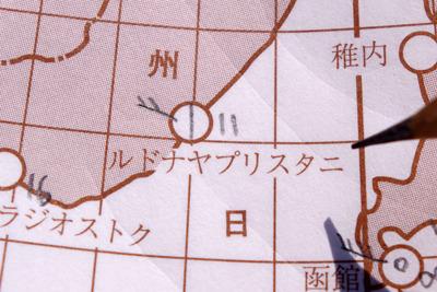 この地名をみんな噛まずに読む。すごい。
