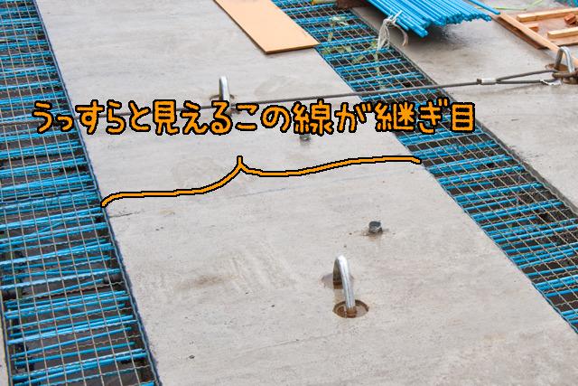 ちなみにこの日載せたこの桁、工場で作られた部品を組み立てている。なぜなら、大きすぎて重すぎて公道を運べないから。ピアノ線を通してその張力でくっつけているそうだ。ピアノ線なのか!