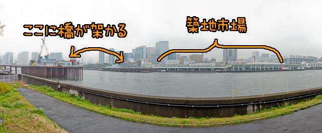 そして隅田川でも、いま橋を作る工事が!移転予定の築地市場の脇を通っていくのだな。(大きな画像はこちら)