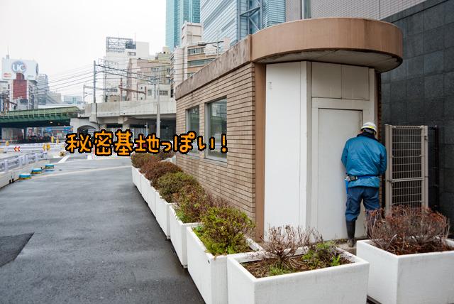 新橋駅からほど近い第一京浜沿いに秘密の入り口が!(秘密じゃなくて、ゆくゆくは避難出口になるそうです)
