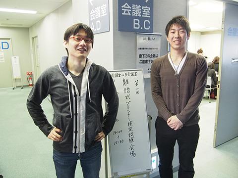 左:資格ガイドの鈴木さん。右:早稲田大学の資格マニアサークルの河口さん。