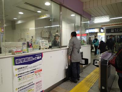 亀戸駅で大根を育ててるって聞いたんですが…