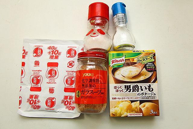 各種調味料で味をととのえて飲んでください。