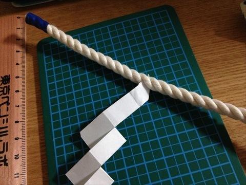 ロープのすき間にねじ込むのだけどひらひらしててすぐ取れてしまう
