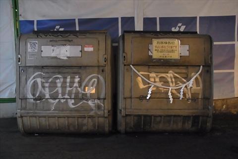 やよい軒の専用ゴミ箱