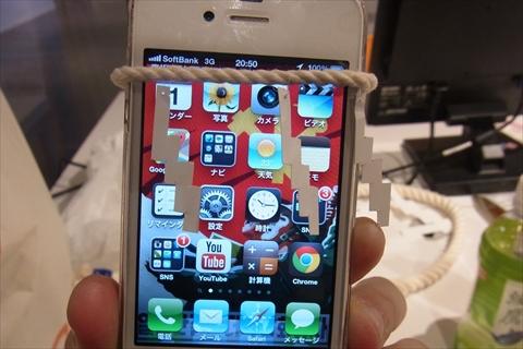例えばiPhone