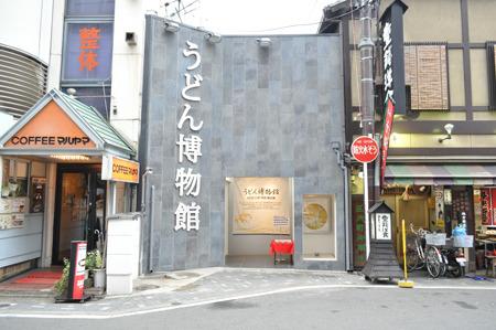 京都の中心の駅近くにあってビックリした。