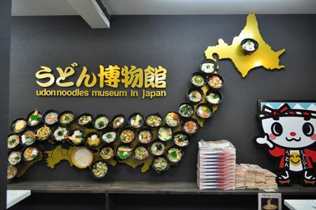 日本のうどん大国っぷりと、四国の香川一強っぷりが凄い。
