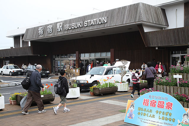 1時間弱ほどで指宿駅に到着。