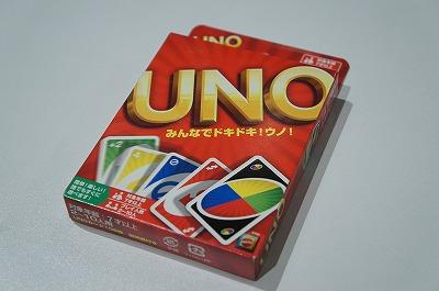 現行版UNO、世代によってデザインは少し違うようだ