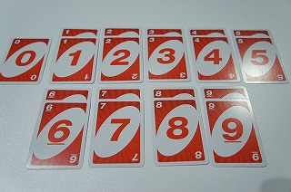 数字カードはそのまま数字が点数
