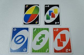 記号カードは上段が50点、下段が20点