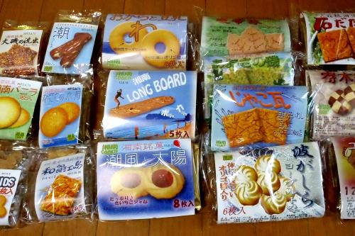 自販機で売られている全種類の「湘南クッキー」を買ってみた