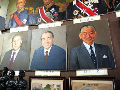 歴代……といいつつ、最新の総理が竹下登なんですけど。昭和までの首相ってことなのかな?