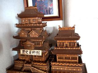 「歴史資料館」と書かれたお城
