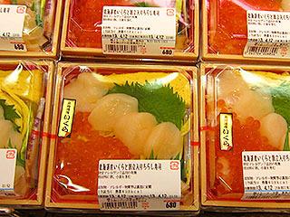 おいしそうなちらし寿司が680円。