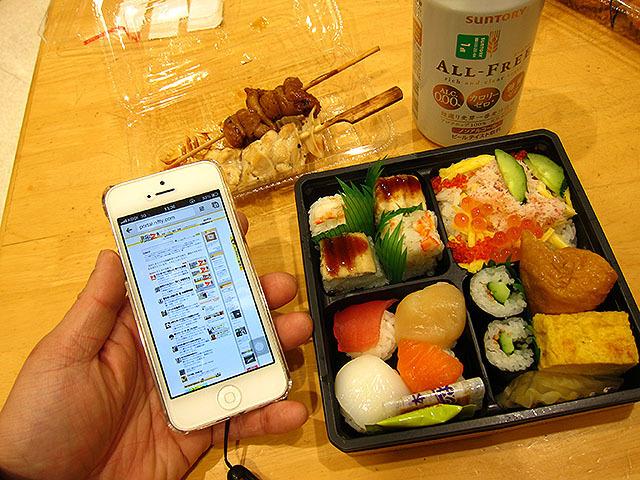 寿司と焼き鳥とビールっぽい飲み物を楽しみながら、当サイトを読む。幸せだ。