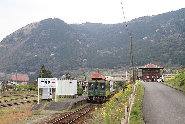 立野駅に戻ってきた。