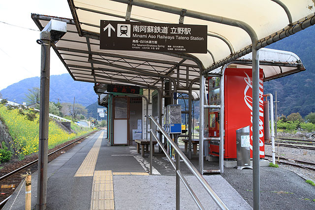 南阿蘇鉄道の立野駅。無人だった。