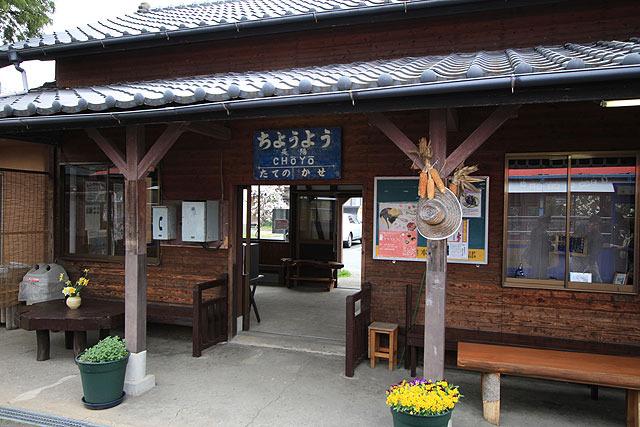 レトロな味わいの長陽駅。