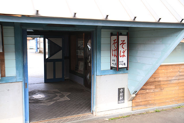 そば屋の存在感が異様にでかい中松駅。