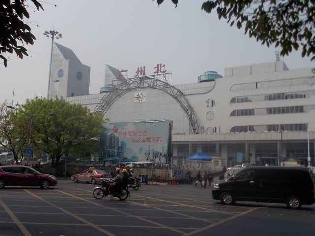 広州北駅はよくある中国の普通の駅だった。