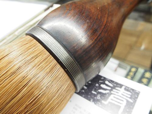 軸と穂先の間に象嵌まで施されている。毛もキューティクルがつやつや。