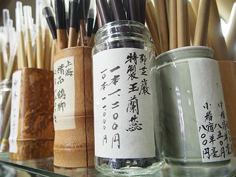 「玉蘭蕊」の蕊の字を打つための漢字検索が大変だった。あと、特製なのもグッとくる。