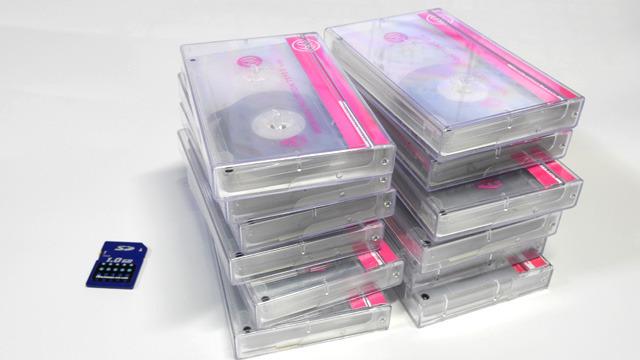 1ギガバイトはカセットテープ12本分!?