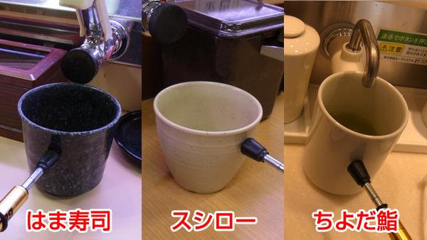 プラコップ、プラコップ、陶器
