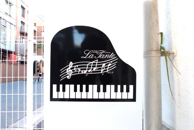 波打っている以外は通常の楽譜としてちゃんとした(終わりに小節線があったら完璧だった)作品。波打っててよかった。ふつうの楽譜になるところだった。そして歌詞付き。