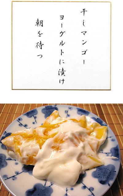 俳句レシピとは、料理のレシピを俳句にするというものです。