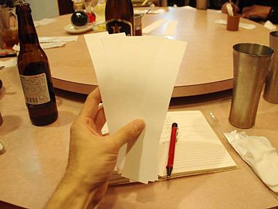 5枚の短冊。願い事だったらいくらでも書けるのだが。