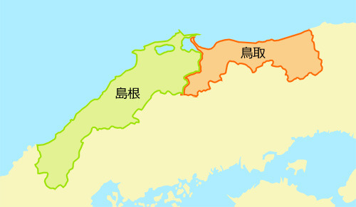 まずは世界に鳥取と島根しかない地図とご覧ください