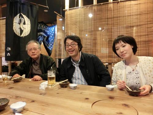 左からライター西村さんのお父様(鳥取在住)、ライター西村さん(鳥取出身)、ライターさくらいさん(島根在住)
