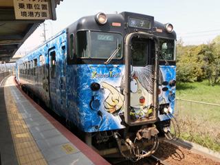 米子空港からの列車はやっぱり鬼太郎柄